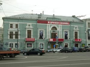 """Здание ресторана """"Эрмитаж"""" в наши дни"""