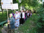 Верующие РПАЦ в Суздале протестуют против отнятия у них храмов.