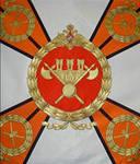 Знамя 154-го Отдельного комендантского полка