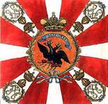 Знамя Лейб-гвардии Преображенского полка