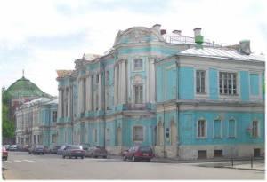Дворец Апраксиных-Трубецких в Басманном переулке в Москве. Здесь нередко бывал А.С.Пушкин