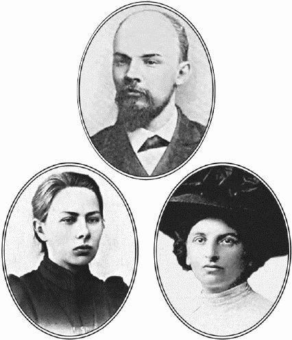 Несвятая троица: В.И.Ленин, Н.К.Крупская, Инесса Арманд