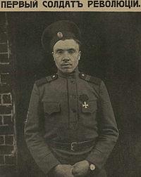 Е.И.Кирпикоа. Расстрелян ген.Кутеповым в 1918г.