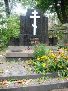 Памятник во Львове