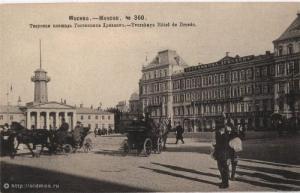 """Гостиница """"Дрезден"""""""