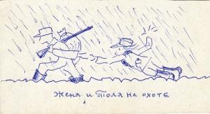 Подаренный автору рисунок Анатолия Тофера. Кто кого тащит?