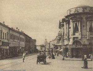 """Ресторан """"Прага"""" в первоначальном виде"""