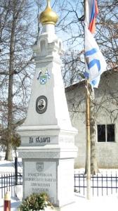 Памятник в Ново-Дивеево