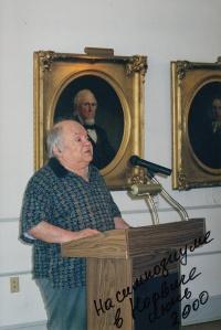 Наум Коржавин читает доклад на симпозиуме. Июнь 2000 г.