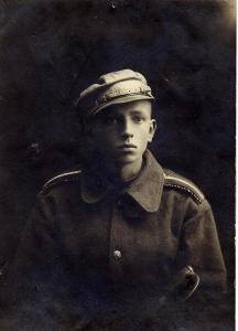 В Белой Армии . 2 октября 1919 г.