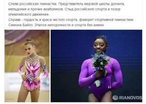 Кто из них сидит на допинге или гормонах?
