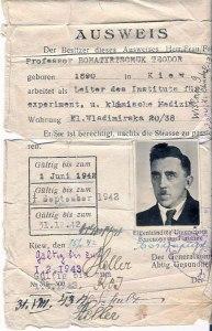Удостоверение Ф.Богатырчука во времена оккупации