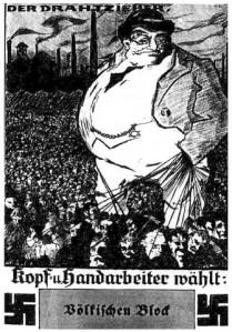 Плакат времен нацистской Германии