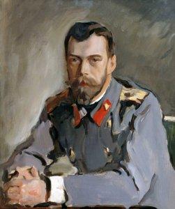 Николай II. Портрет Валентина Серова